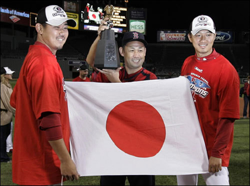 Boston Red Sox Japanese Contingent